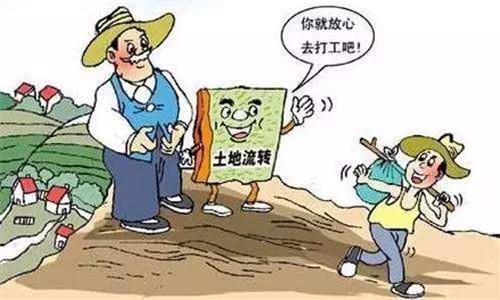 土地交易相关素材